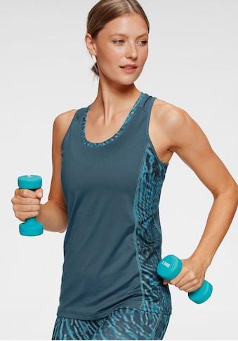Ocean Sportswear Funktionstop »Functional Activewear«, ; REPREVE®-zertifiziert kaufen