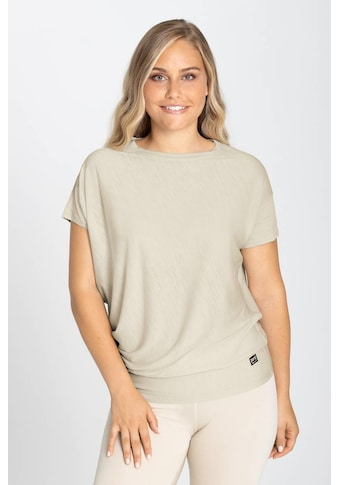 SUPER.NATURAL T-Shirt »W YOGA LOOSE TEE«, bequemer Merino-Materialmix kaufen