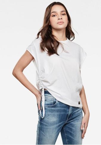 G-Star RAW T-Shirt »Gyre knot«, mit seitlicher Raffung kaufen