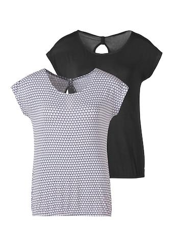 Vivance T-Shirt, mit Cut-Out und zarter Raffung im Nacken kaufen