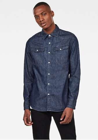 G - Star RAW Jeanshemd »3301 slim shirt« kaufen