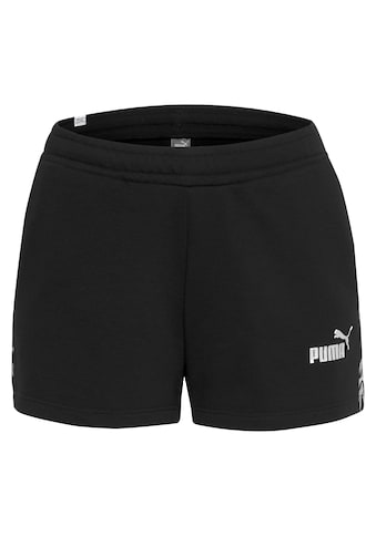 PUMA Shorts »Amplified 3`Shorts TR« kaufen